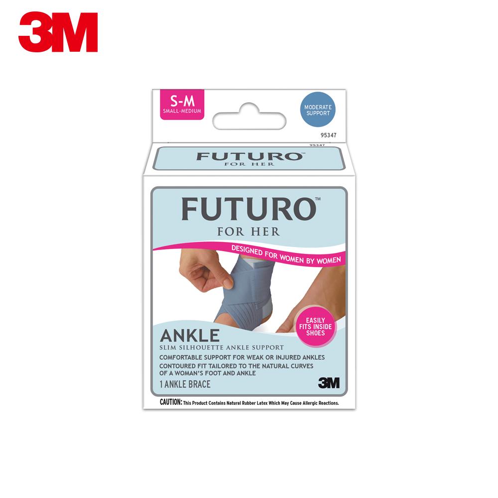 【3M】FUTURO For Her-纖柔細緻剪裁 襪套纏繞型護踝
