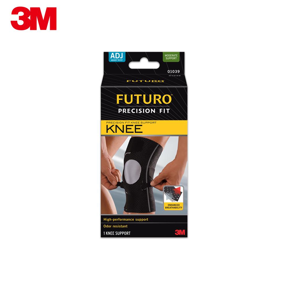 【3M】FUTURO 全方位極致型護膝
