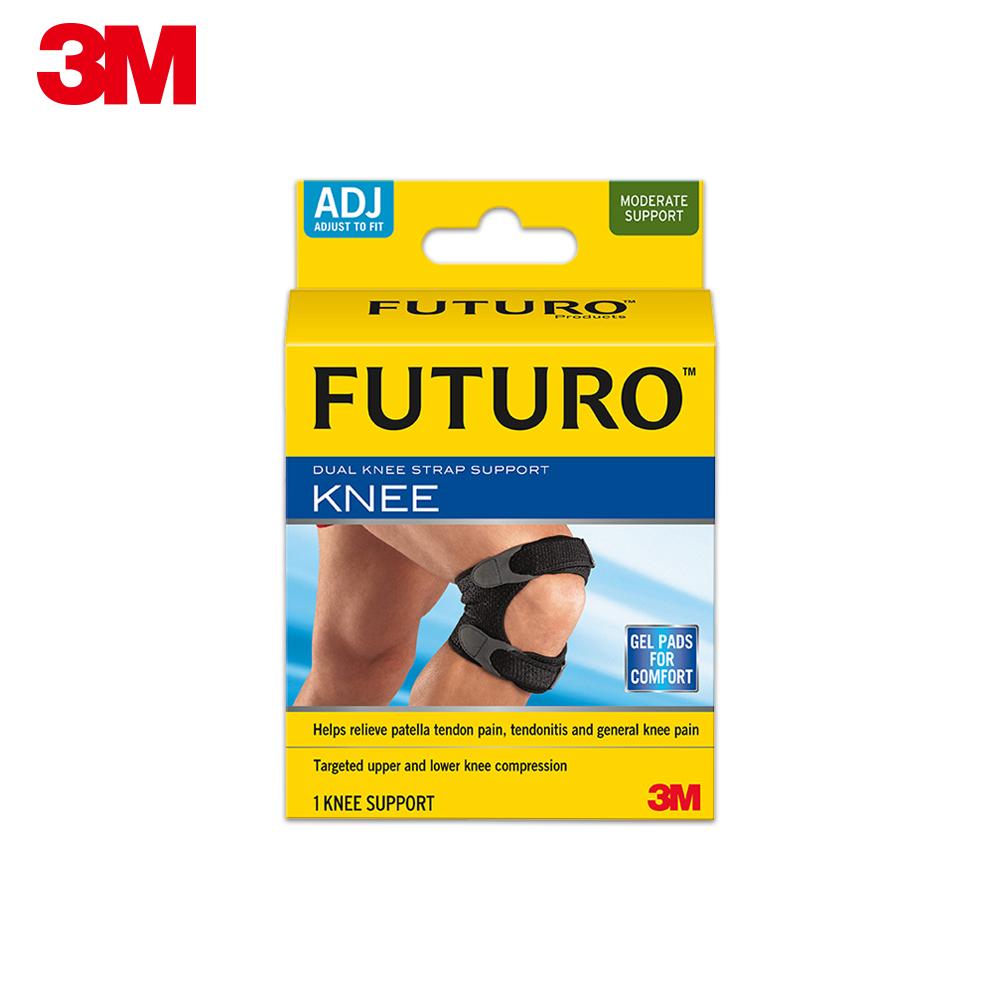 【3M】FUTURO 雙帶型護膝