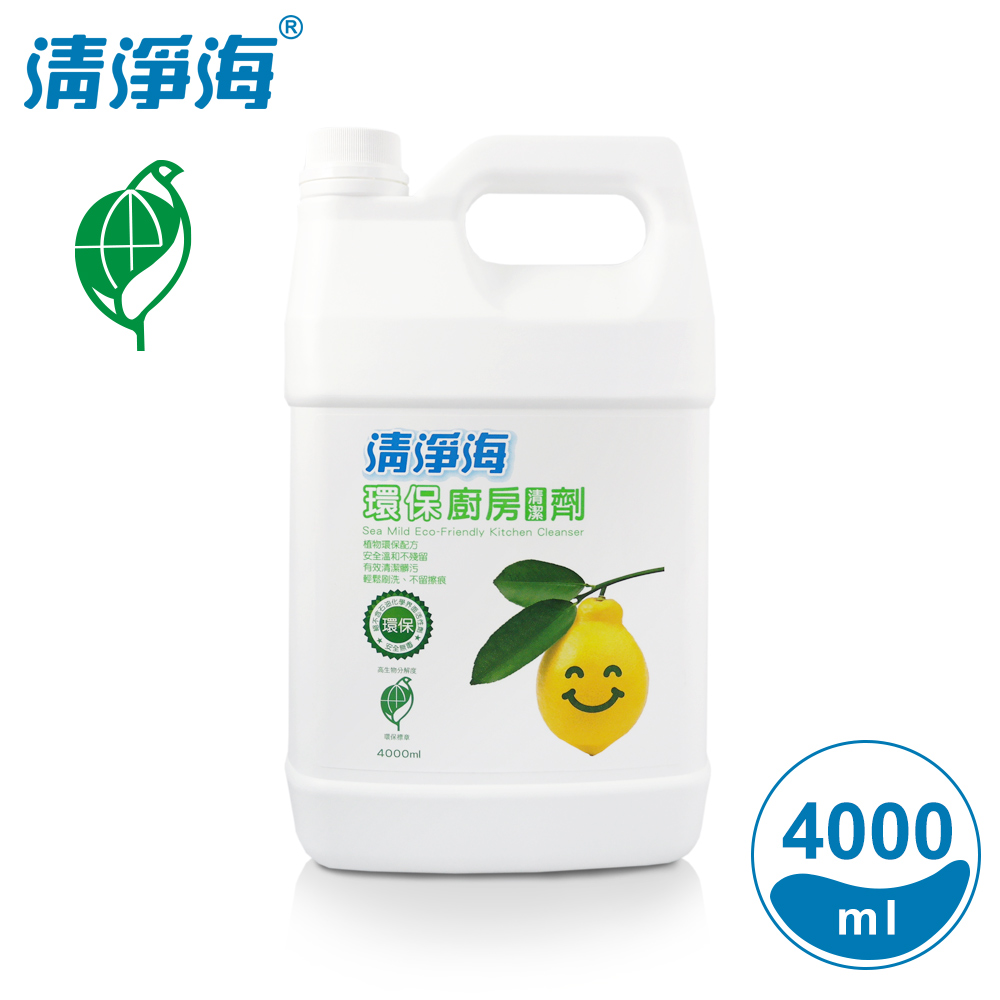 清淨海 檸檬系列環保廚房清潔劑 4000ml
