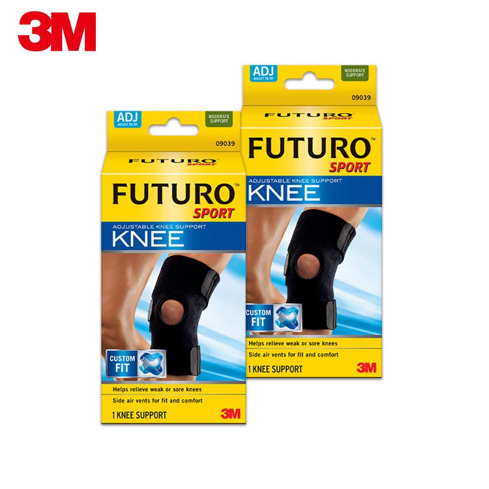 3M FUTURO 可調式運動型護膝 兩入組