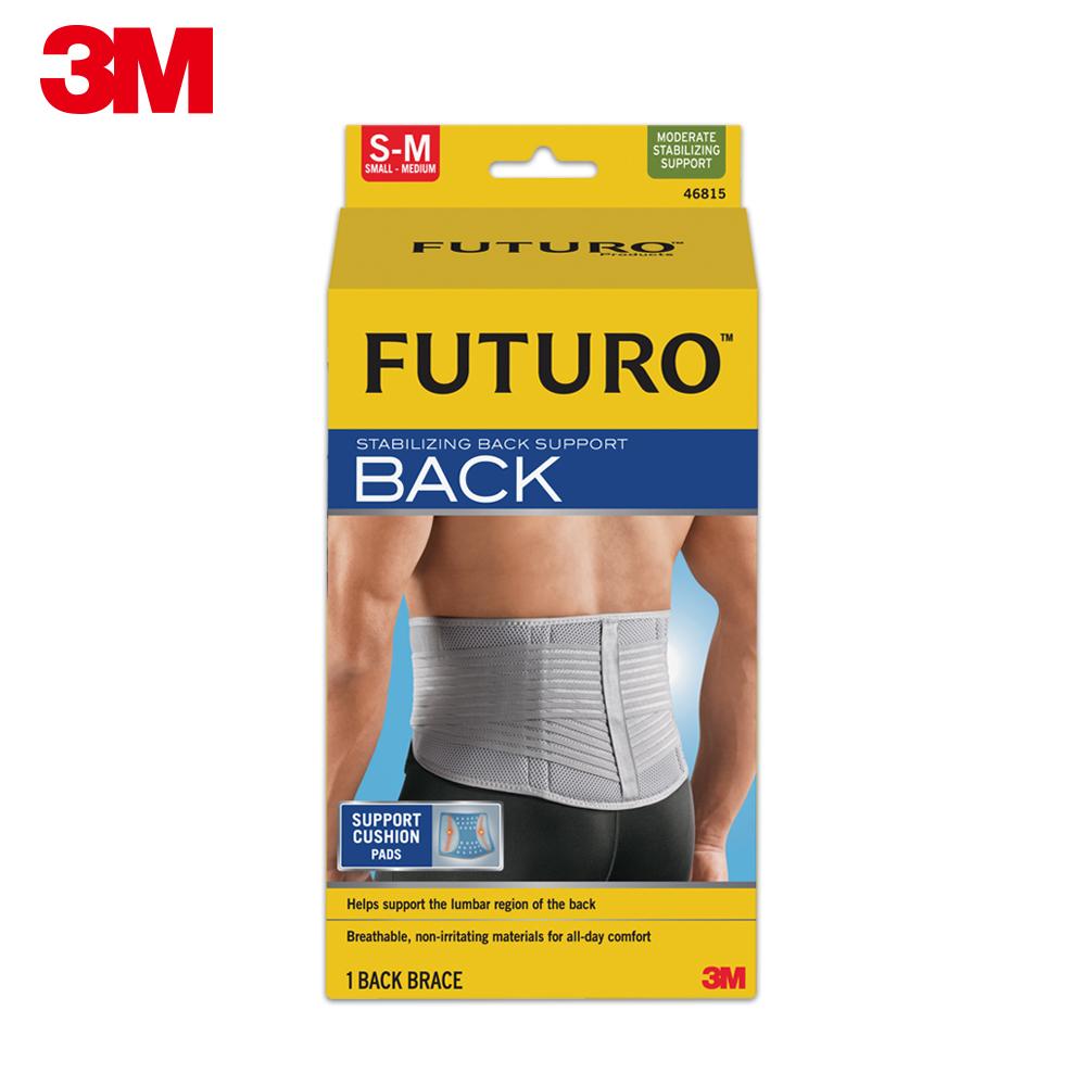 【3M】FUTURO 特級型護腰-灰色(S-M)/(L-XL)
