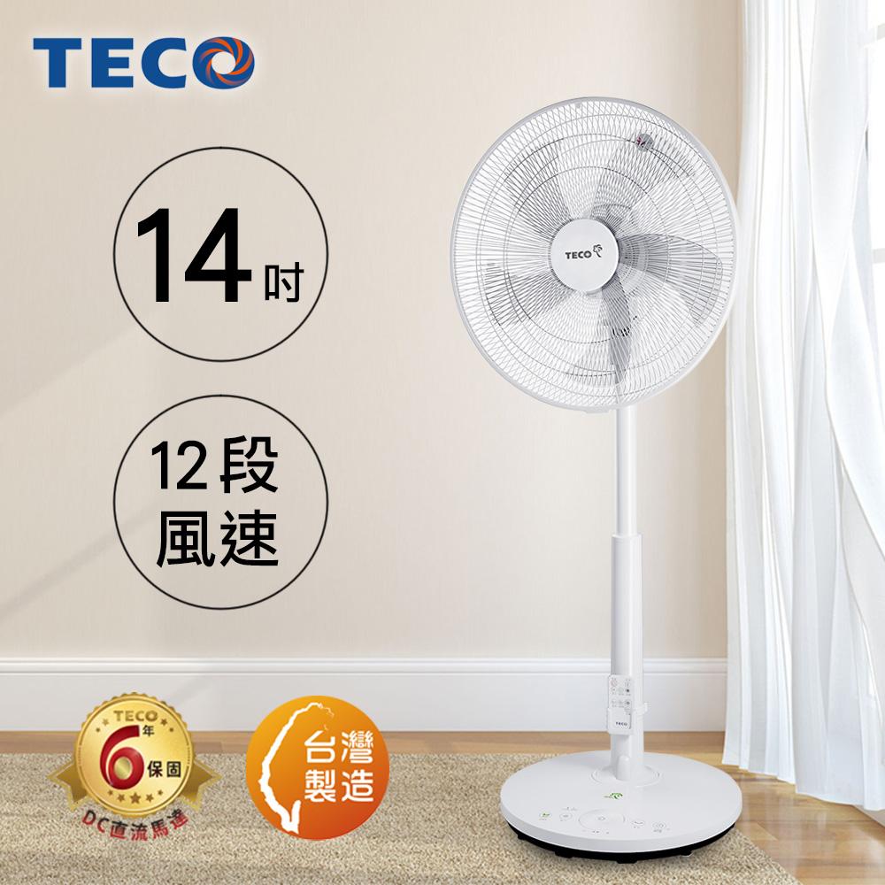TECO東元 14吋ECO遙控擺頭DC扇 XA1490BRD