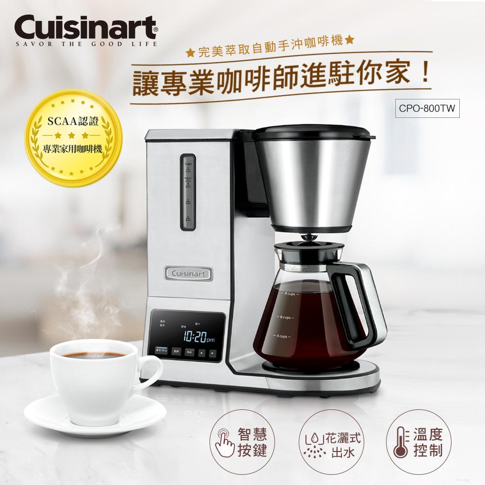 美國Cuisinart 完美萃取自動手沖咖啡機 CPO-800TW CU-CPO-800TW