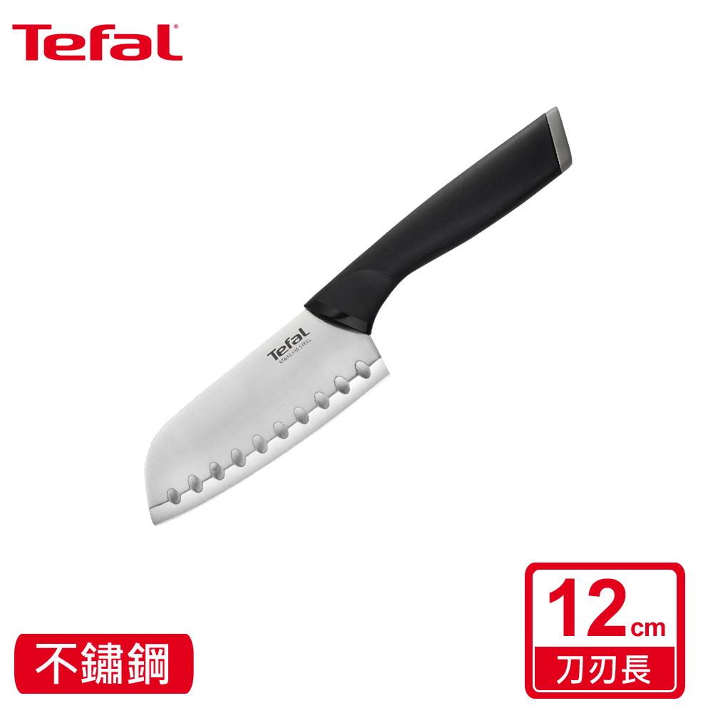 【Tefal法國特福】不鏽鋼系列日式主廚刀12CM