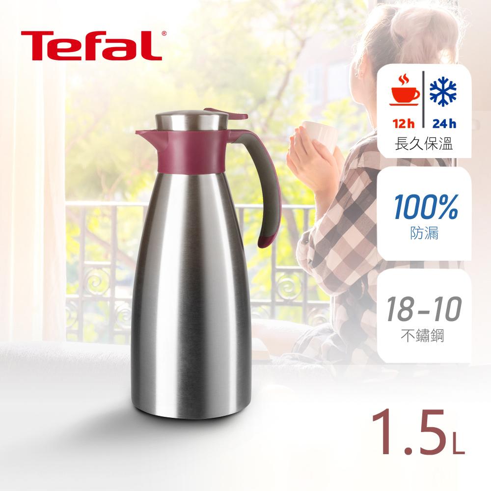 【Tefal法國特福】 SOFT GRIP不鏽鋼保溫壺 1.5L(兩色可選)