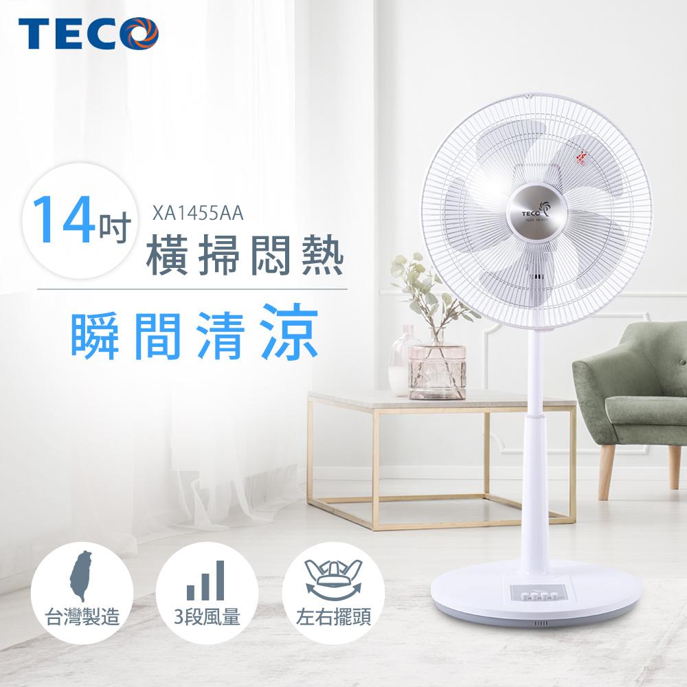 TECO東元 14吋機械式風扇 XA1455AA