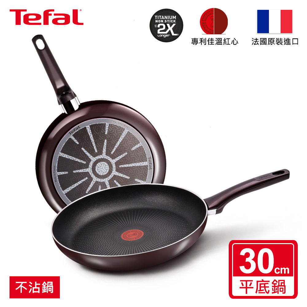 Tefal法國特福 全新鈦升級 烈焰武士系列30CM不沾平底鍋|法國製