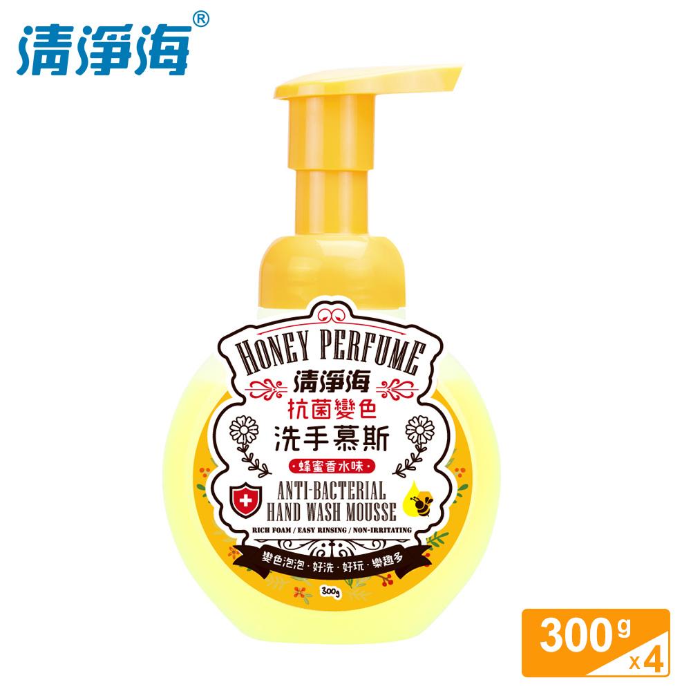 清淨海 抗菌變色洗手慕斯-蜂蜜香水味 300g 4入