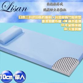 Lisan10公分高規格減壓活力床墊組-藍—單人