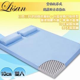 Lisan10公分高規格減壓活力床墊組-藍—雙人
