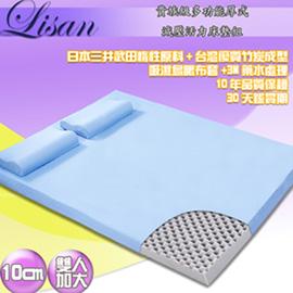 Lisan10公分高規格減壓活力床墊組-藍—雙人加大