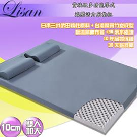 Lisan10公分高規格減壓活力床墊組-灰—雙人加大
