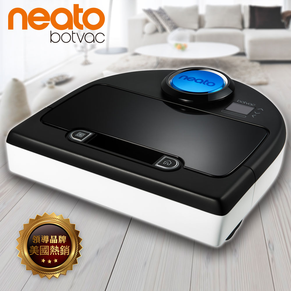 美國 Neato Botvac D85 寵物版雷射掃描機器人定時吸塵器【限量送好禮】