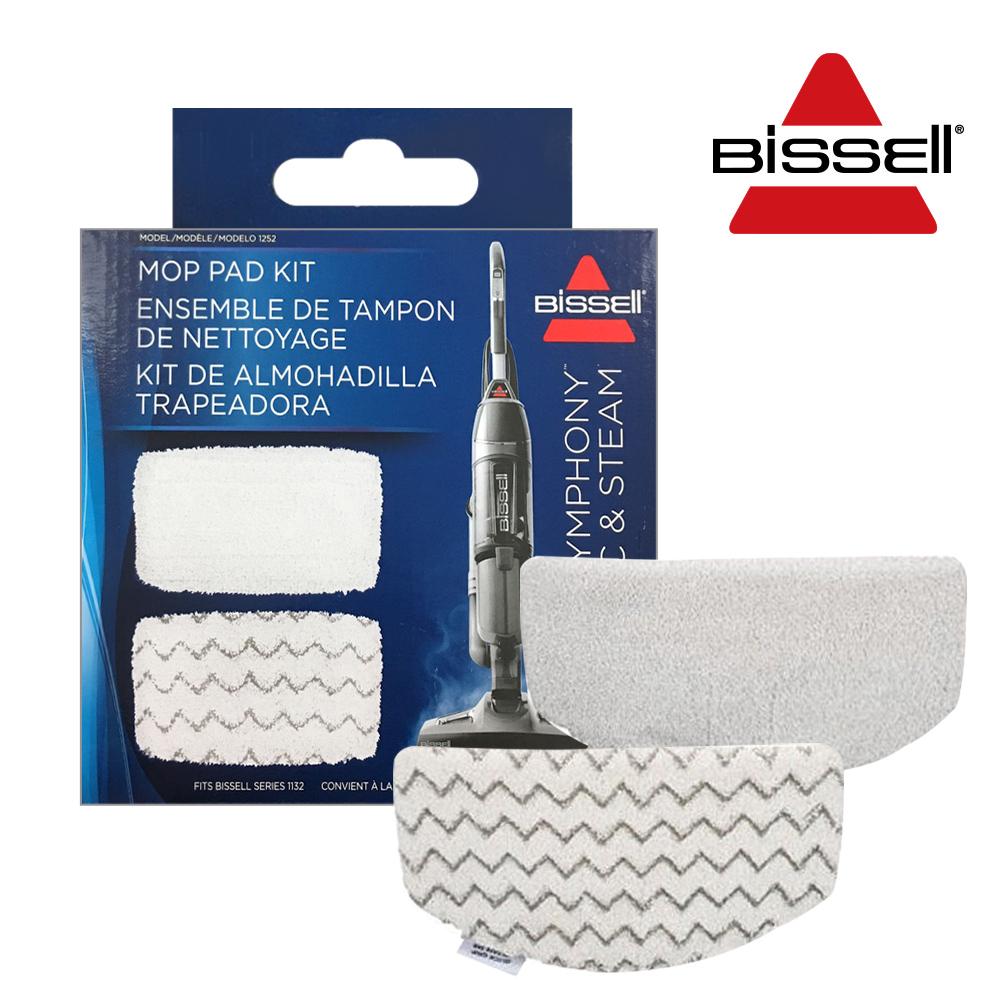 美國 Bissell 必勝 1132L Microban 超細纖維拖把墊(2入)