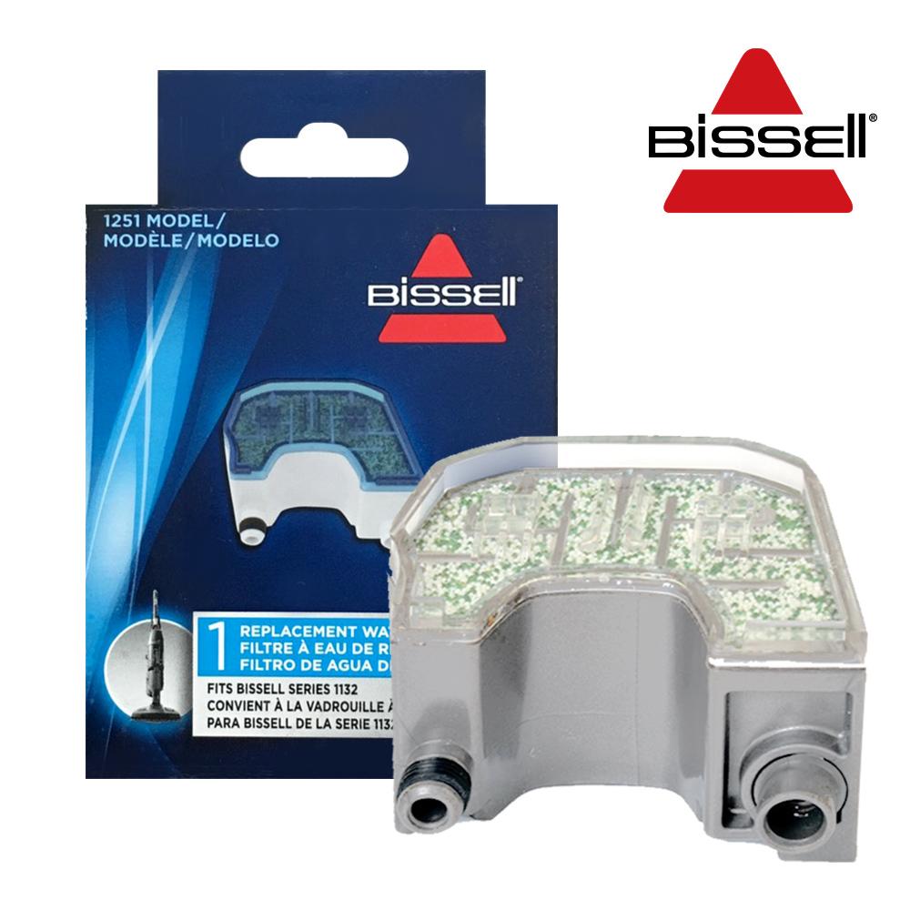 美國 Bissell 必勝 1132L 濾水器