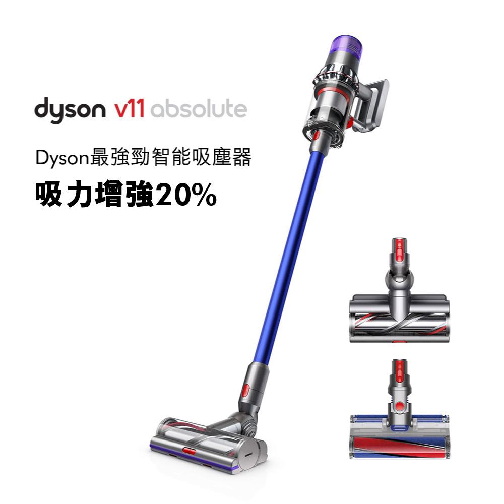【8/13-8/31加碼送迷你軟毛吸頭】Dyson戴森 V11 SV14 Absolute 手持無線吸塵器