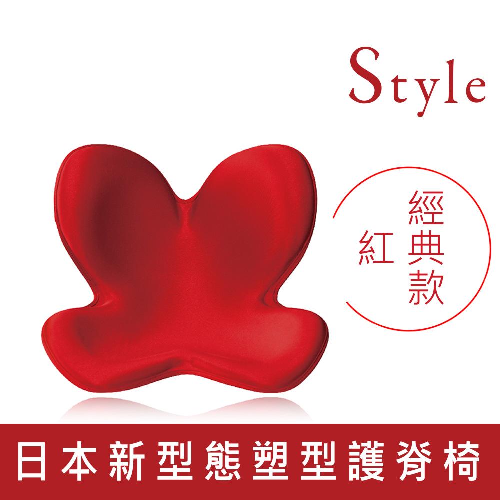 Style Body Make Seat Standard 美姿調整椅(紅色)