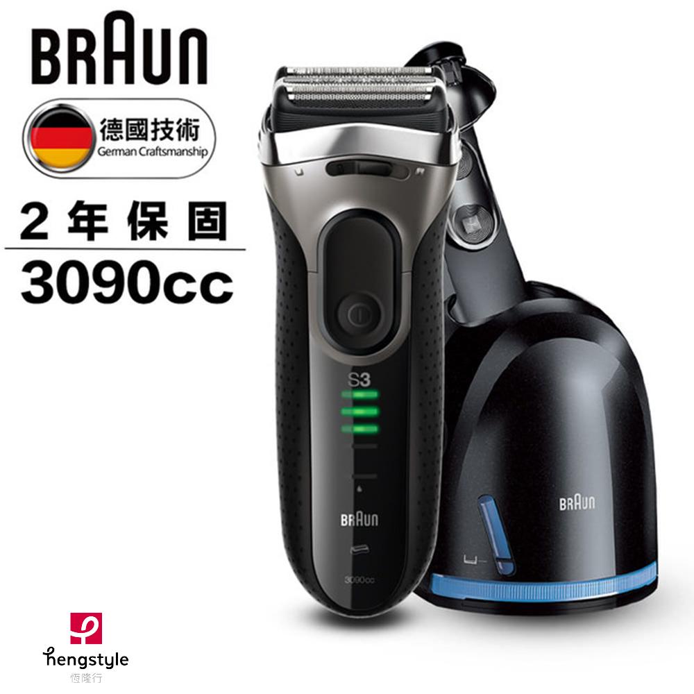 德國百靈BRAUN-新升級三鋒系列電鬍刀3090cc 送CCR2清潔液