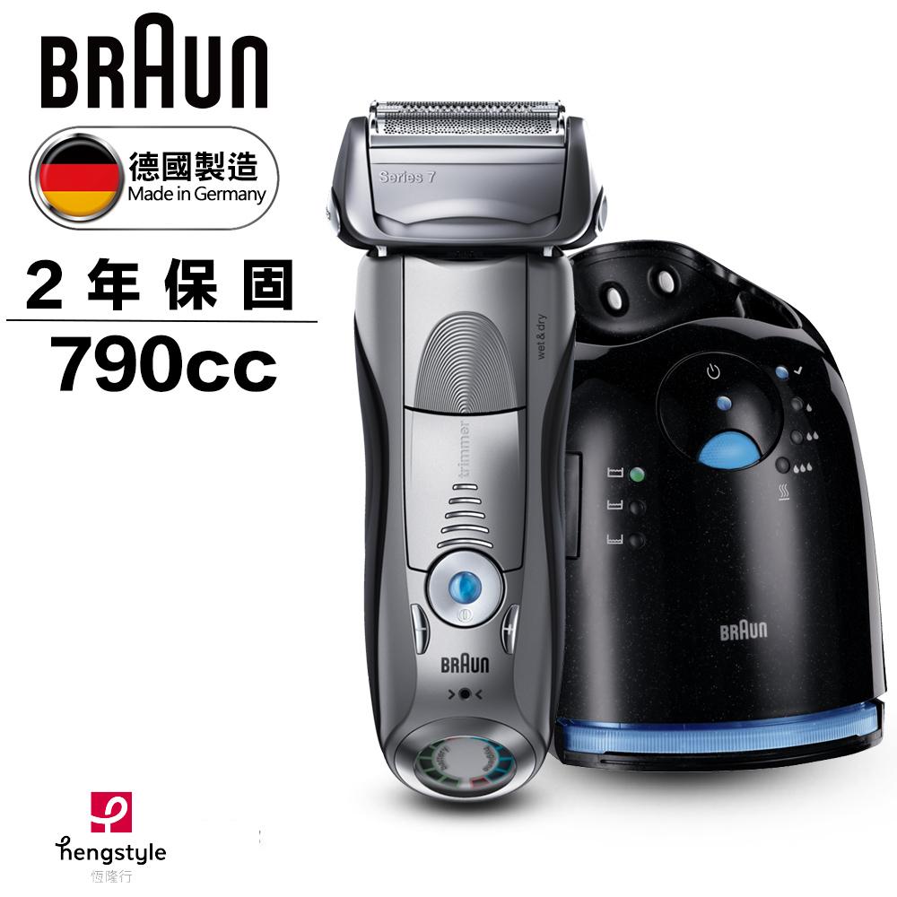 德國百靈BRAUN-7系列智能音波極淨電鬍刀790cc 送手持熨斗SA-4085+潮流休閒包