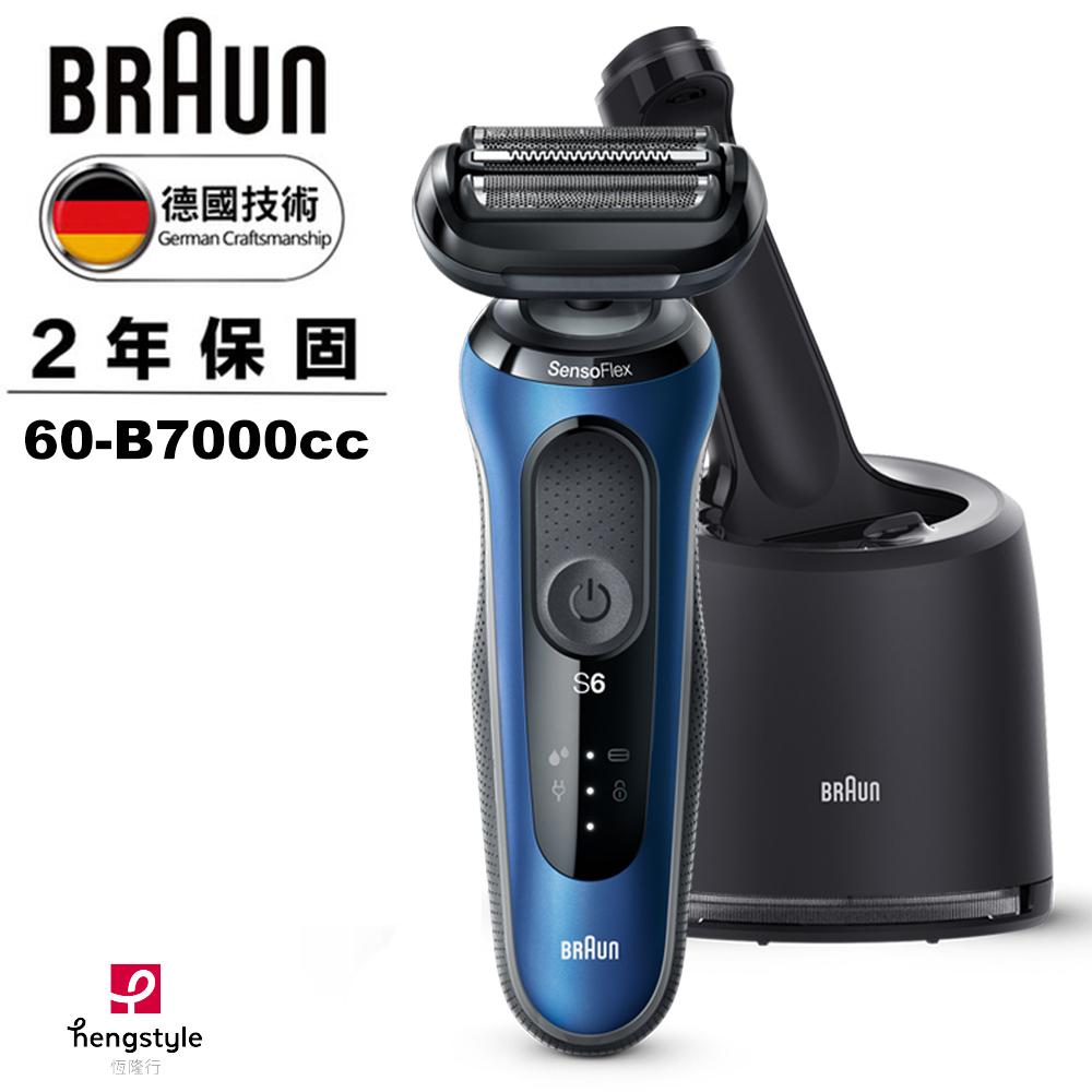 德國百靈BRAUN-新6系列靈動貼膚電動刮鬍刀/電鬍刀 60-B7000cc 送BRAUN-手提電腦包