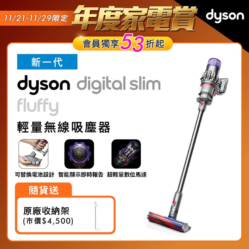 【送LED隙縫吸頭+彈性狹縫吸頭】Dyson戴森 Digital Slim Fluffy SV18 新一代輕量無線吸塵器 銀灰