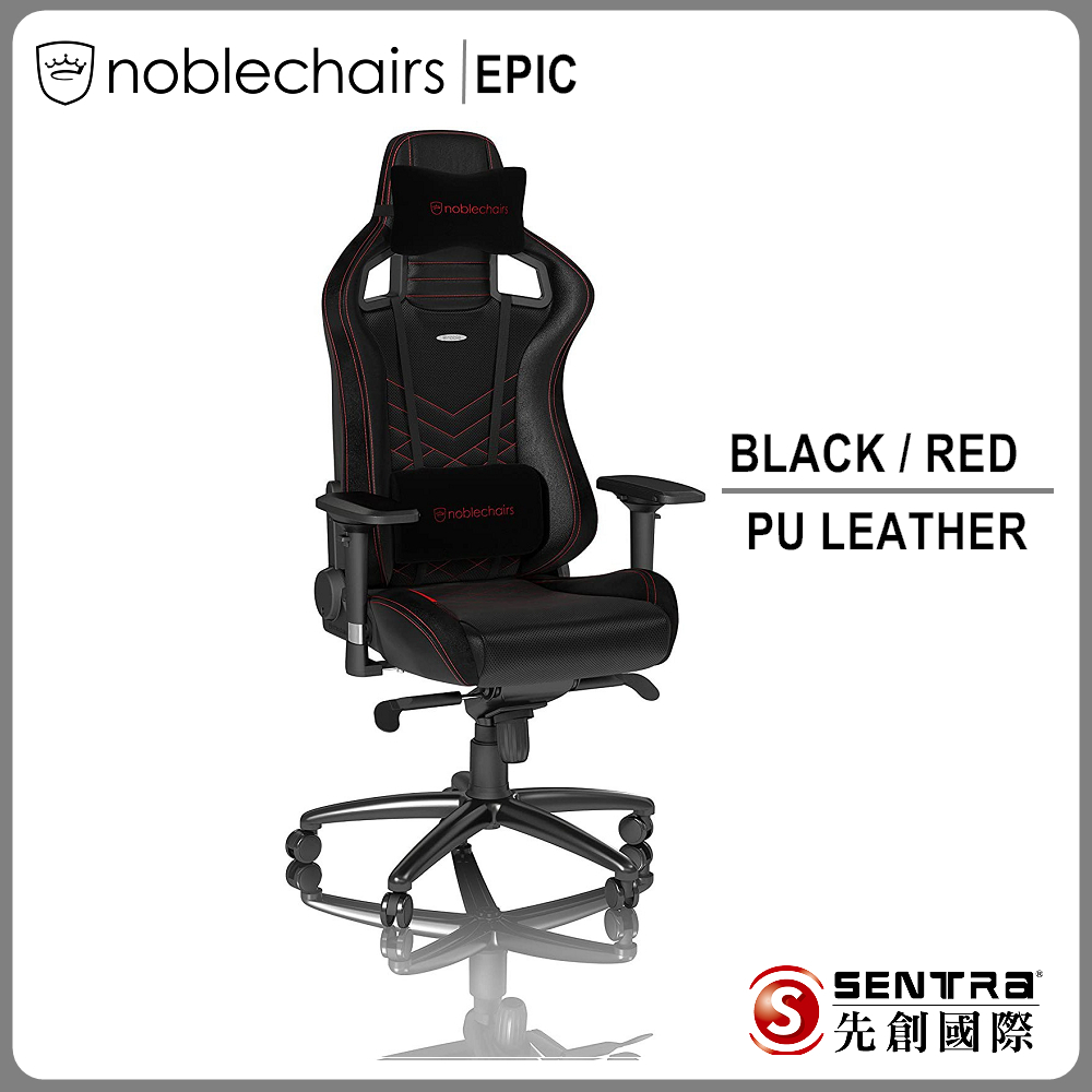 德國 noblechairs 皇家 EPIC 系列電競賽車椅 (PU經典款)