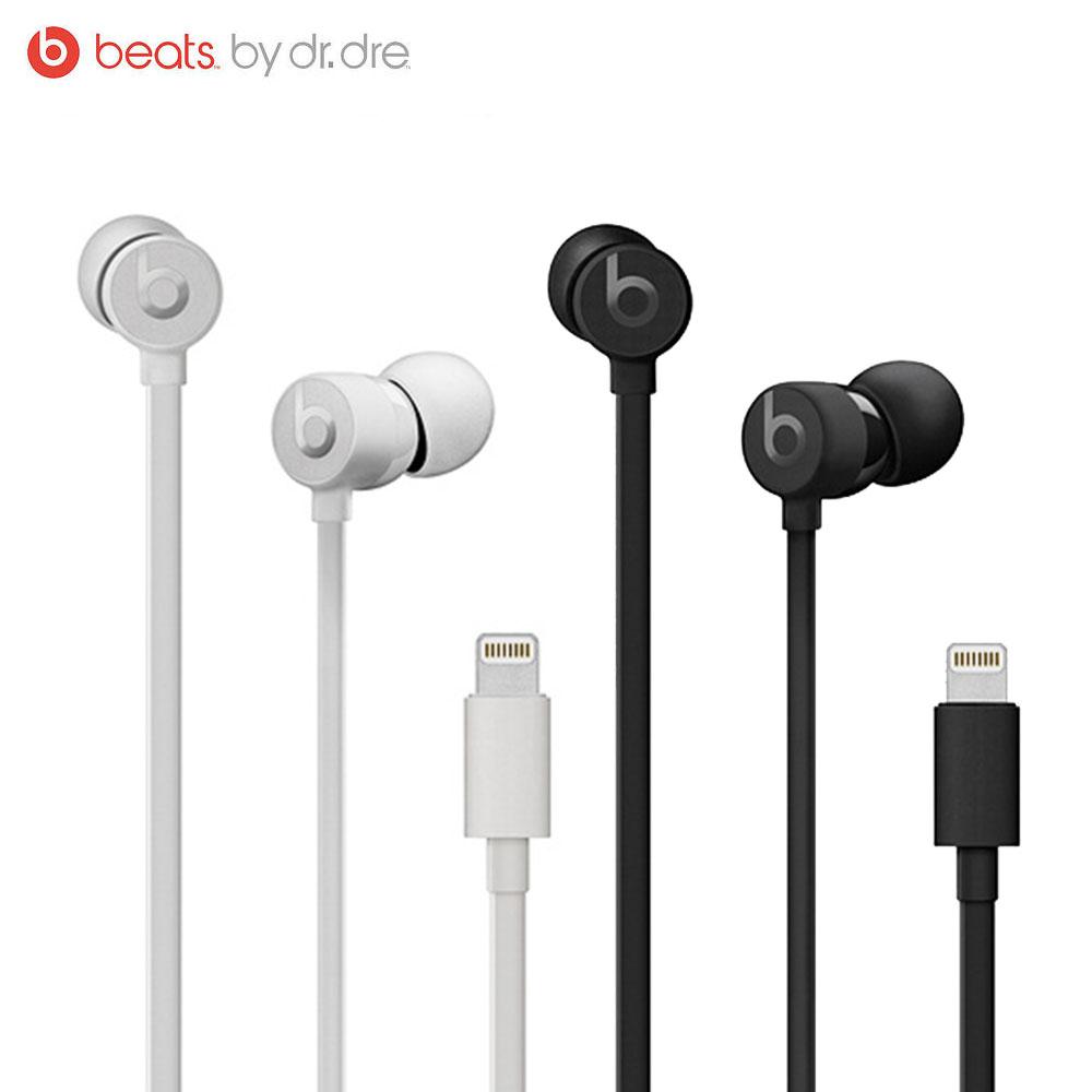Beats urBeats3 入耳式有線耳機 - Lightning版