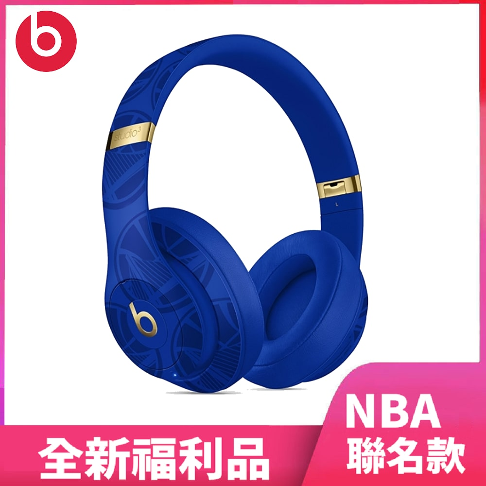 Beats Studio3 Wireless耳罩式耳機 -NBA Collection