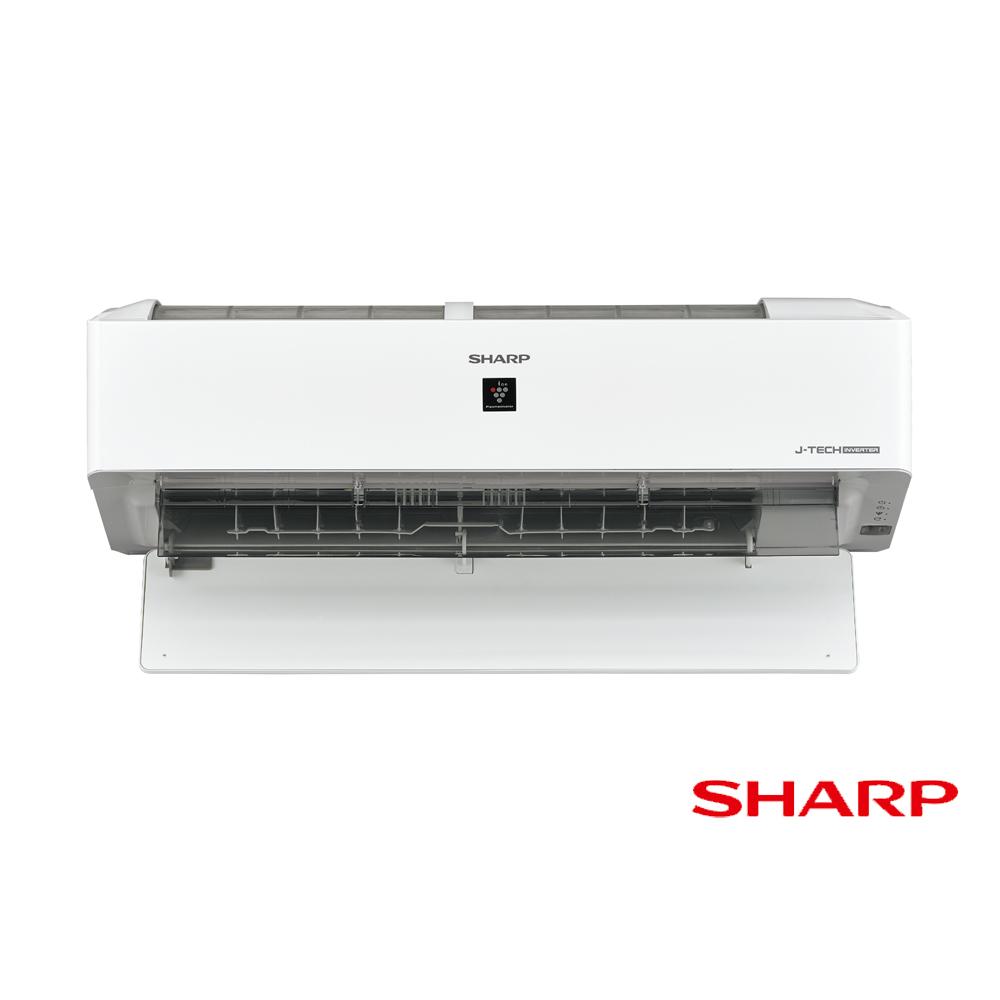 季末特賣☆SHARP夏普4.5坪自動除菌離子變頻冷暖分離式空調AE-28VAMH/AY-28VAMH-W