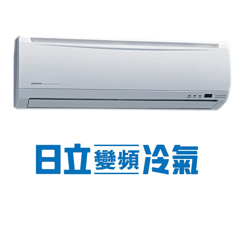 日立標準12坪用變頻冷暖標準型分離式RAC-71YK1/RAS-71YK1