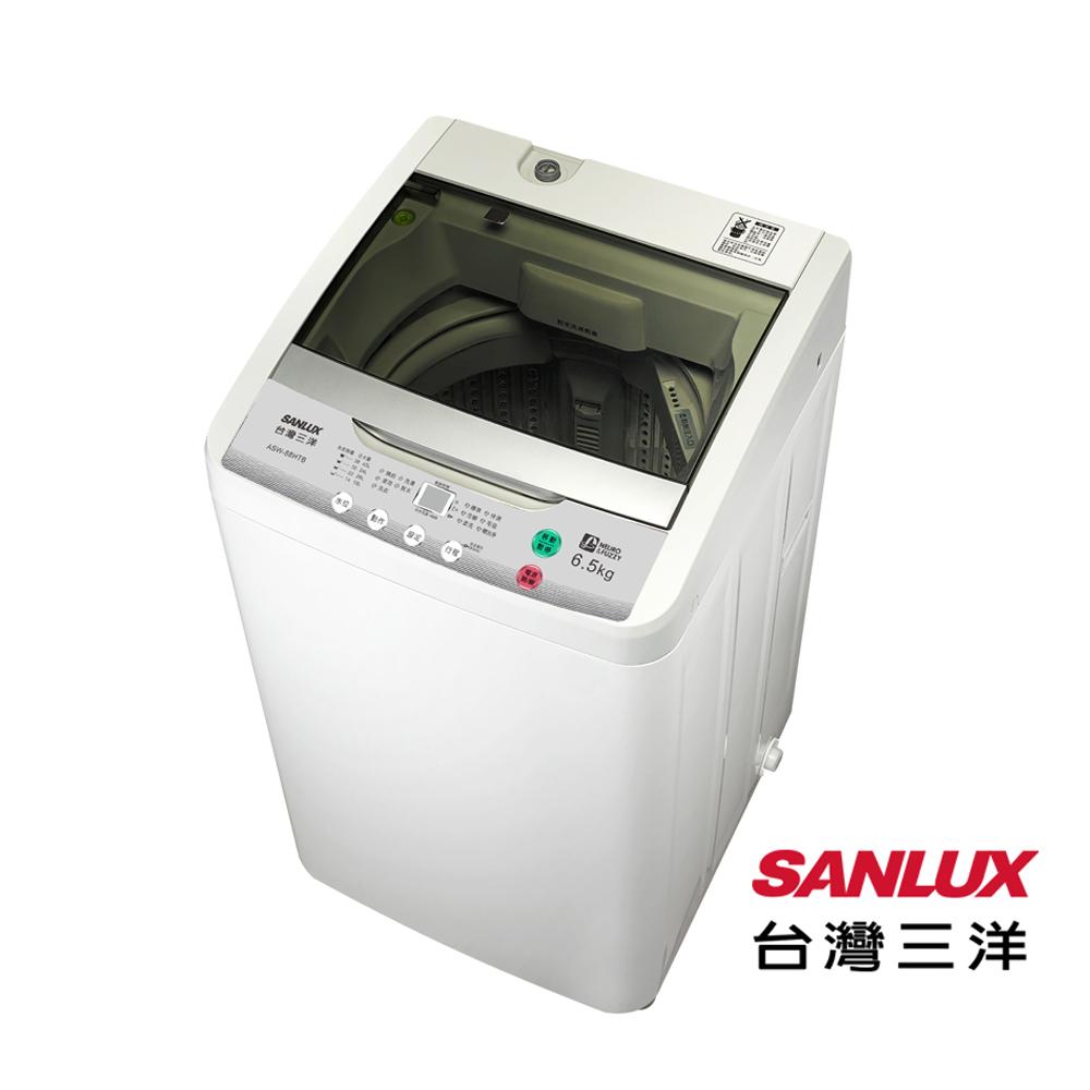 台灣三洋6.5公斤定頻單槽洗衣機ASW-88HTB