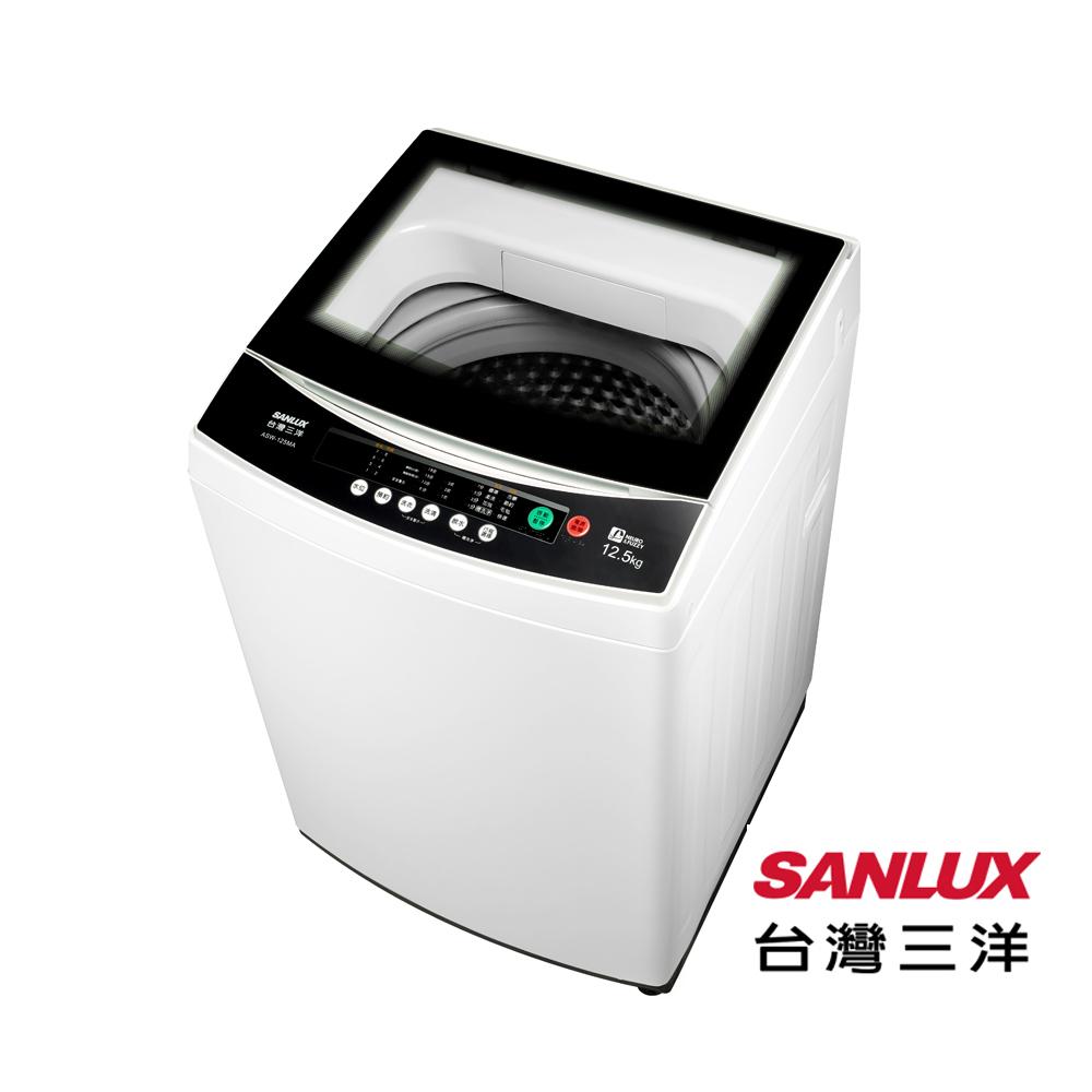 台灣三洋12.5公斤定頻單槽洗衣機ASW-125MA