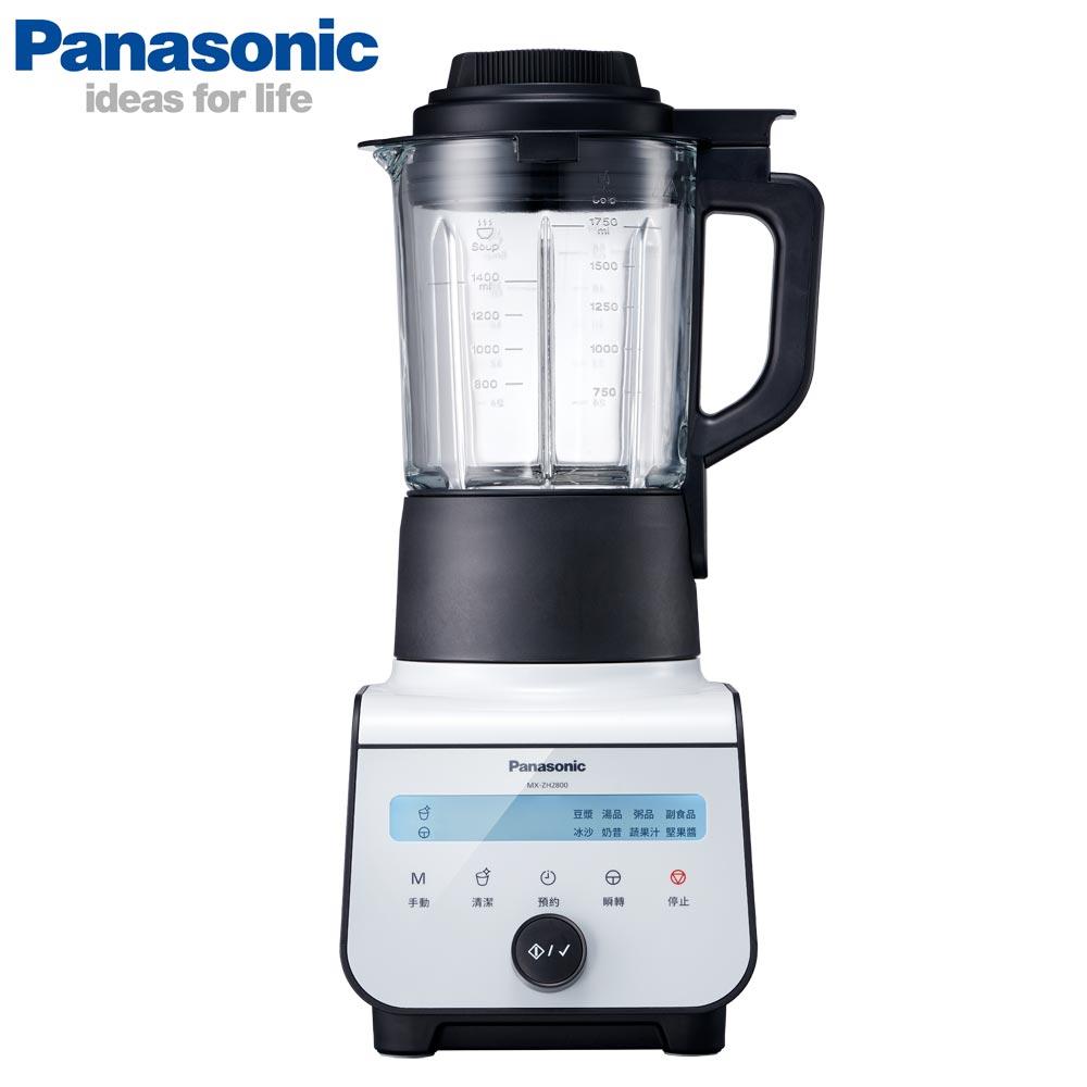 Panasonic國際牌 加熱型養生調理機MX-ZH2800