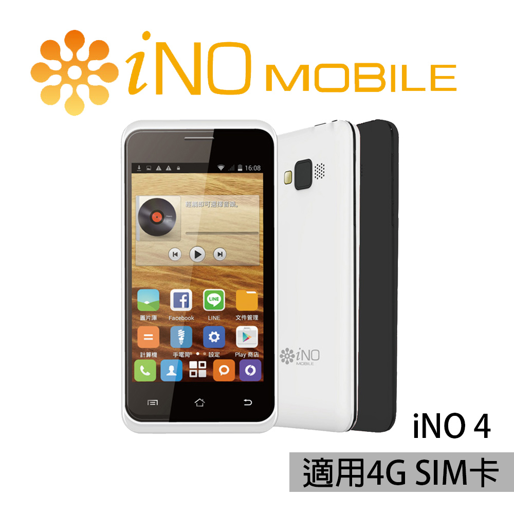 iNO 4 4吋雙核3G智慧無照相手機