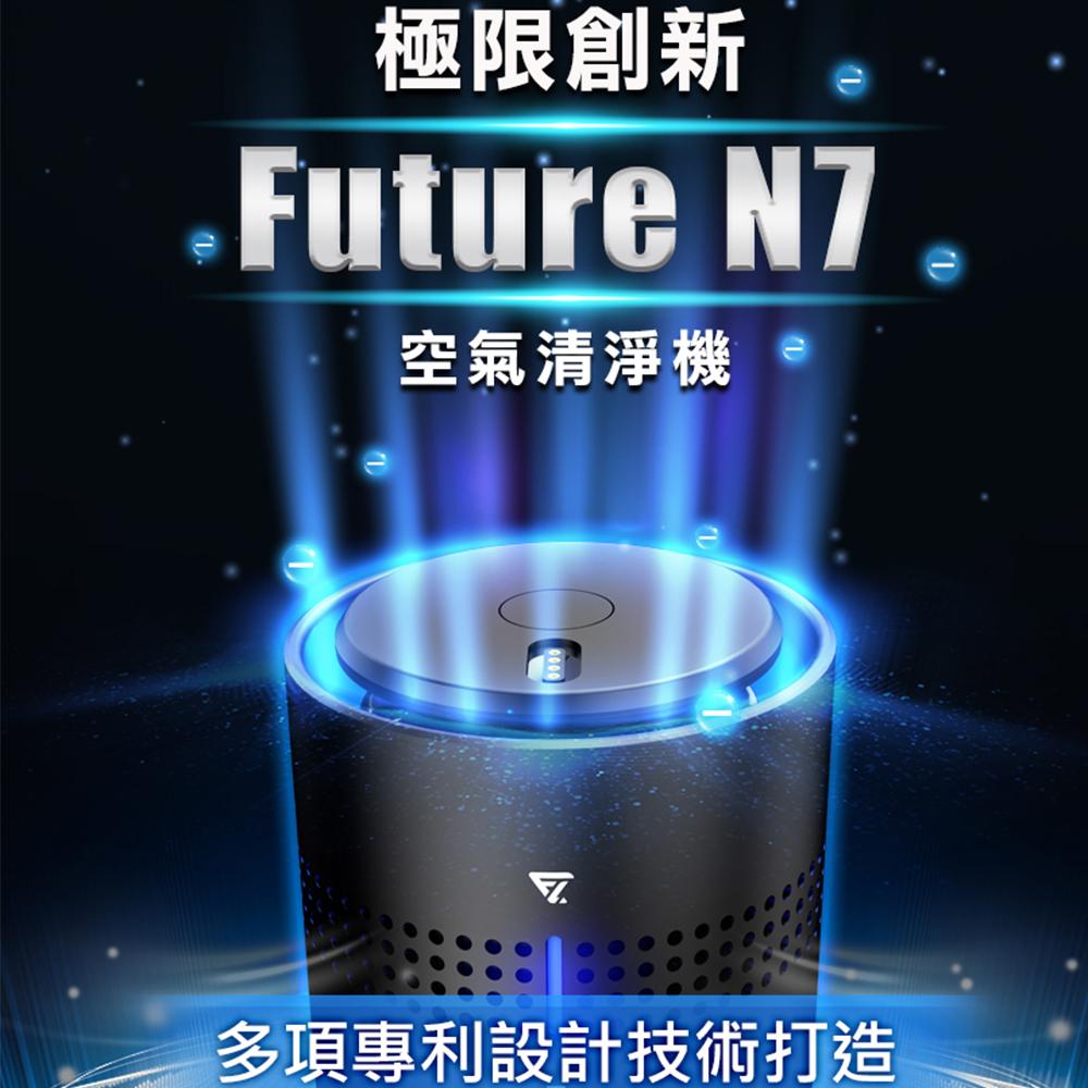 【Future Lab.】未來實驗室 Future N7負離子多用途空氣清淨機