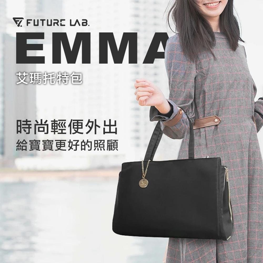 【福利網獨享】Future Lab.未來實驗室 EMMA艾瑪托特包