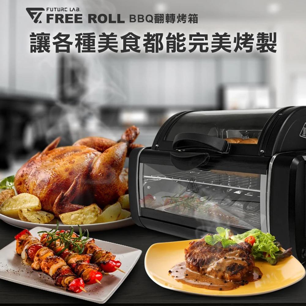 未來實驗室 FreeRoll 翻轉烤箱