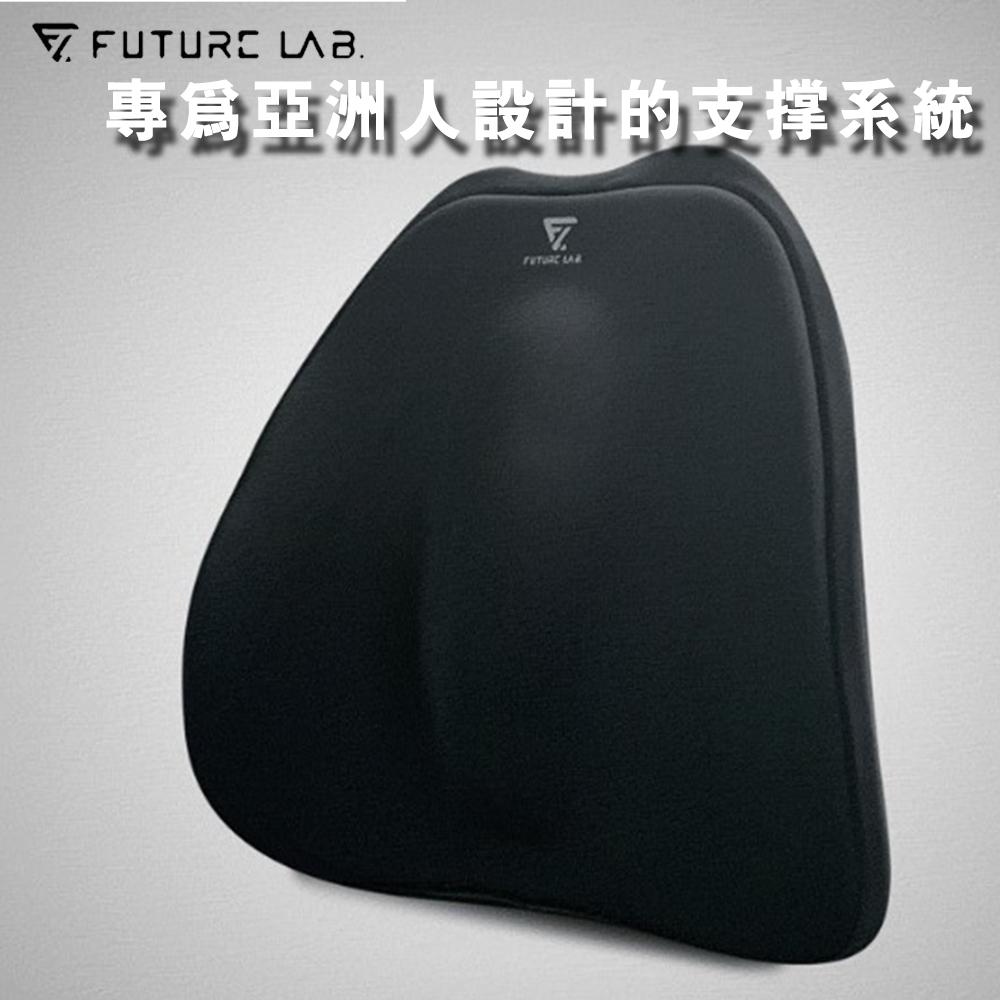 【Future Lab.】未來實驗室 7D 氣壓避震背墊/腰枕