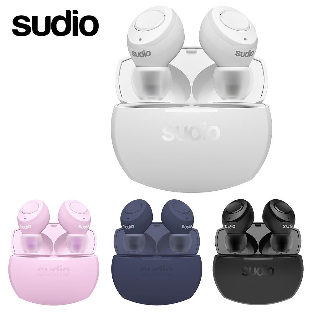 SUDIO TOLV R 真無線藍牙耳機