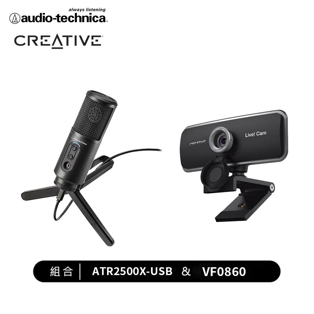 【居家辦公首選組合】Creative 全高清廣角網路攝影機 + 鐵三角 ATR2500x-USB心形指向性電容型麥克風