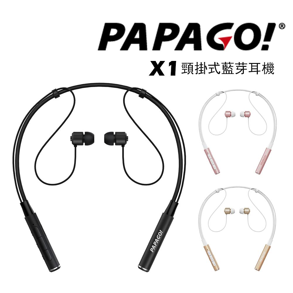 PAPAGO X1 頸掛式立體聲藍芽耳機