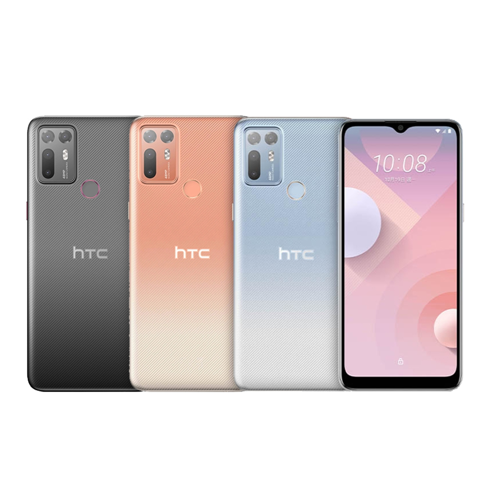 HTC Desire 20+ (6G/128G) 6.5吋雙卡美拍機※送自拍桿※