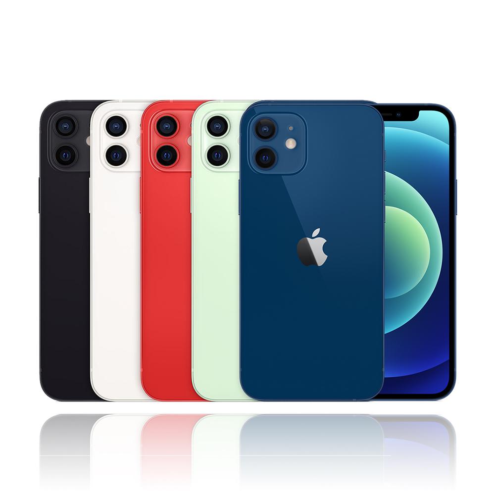 Apple iPhone 12 mini 256G 防水5G手機※送保貼+保護套※