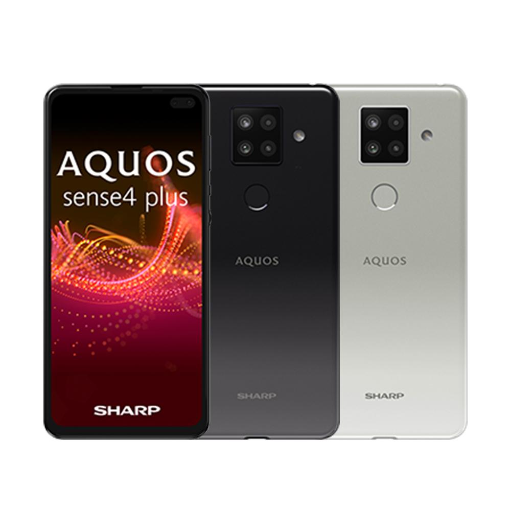 Sharp AQUOS sense4 plus (8G/128G)6.7吋防水雙卡機※送自拍桿※