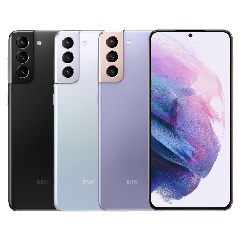 Samsung Galaxy S21+ (8G/256G)6.7吋5G雙卡機※送空壓殼+支架+防磁波貼紙※