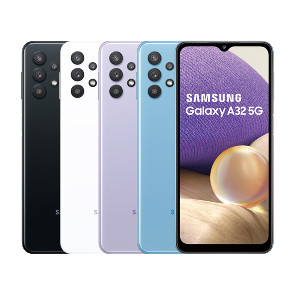 Samsung Galaxy A32 (4G/64G) 5G豆豆機※送支架※