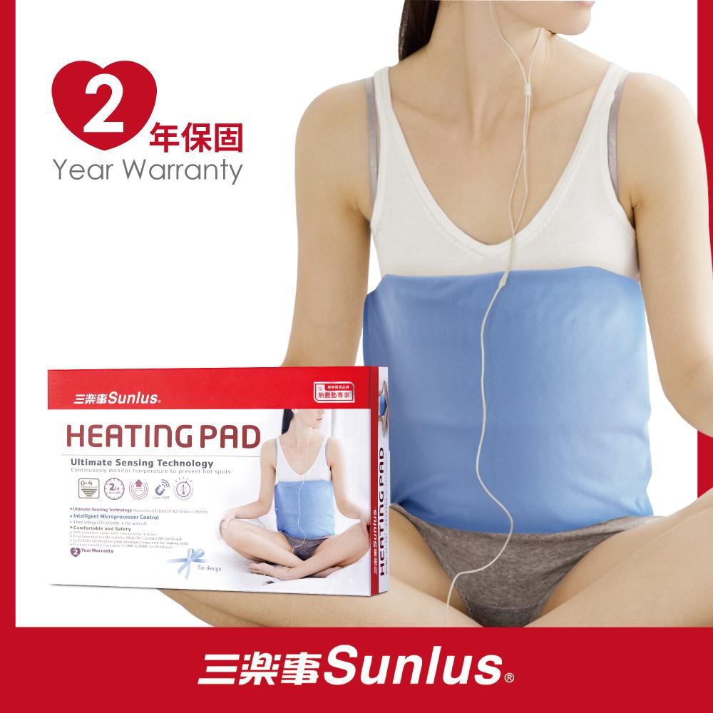 Sunlus三樂事暖暖熱敷墊MHP-710(醫療級)