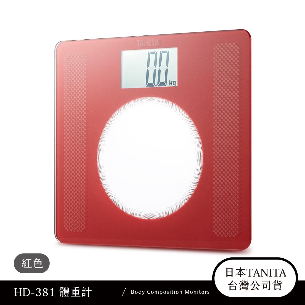 日本TANITA 大螢幕超薄電子體重計HD-381-紅-台灣公司貨