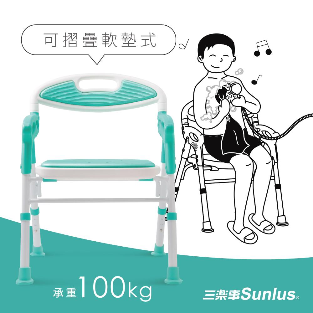 Sunlus摺疊式軟墊洗澡椅